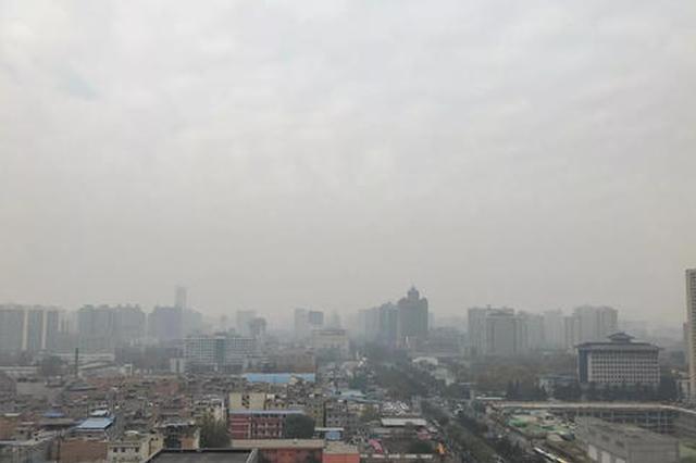 重污染天气预警以来西安发现31个环保问题