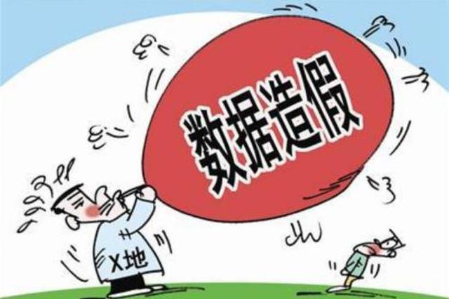 3企业业绩弄虚作假被清出陕西建筑市场