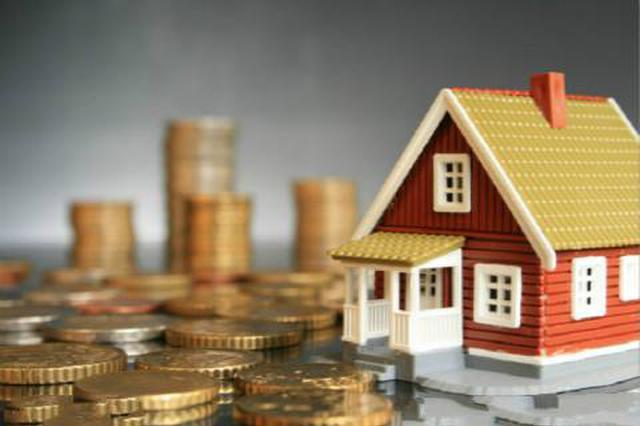 陕西住房消费逐步恢复 房地产市场进一步复苏