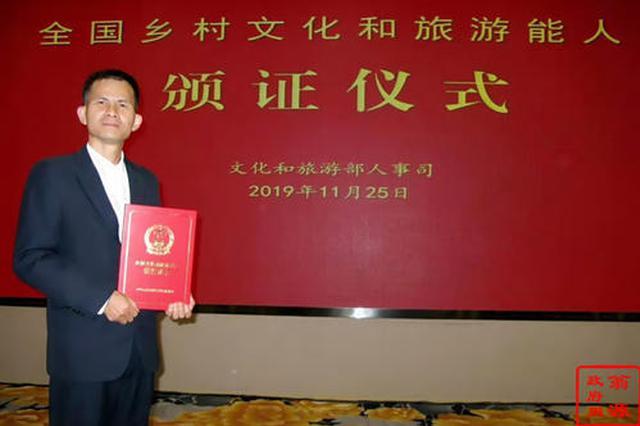 陕西19人入选乡村文化和旅游能人支持项目名单