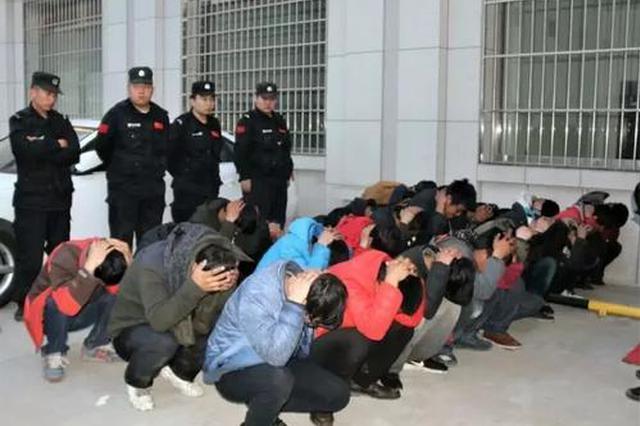 渭南打掉一传销犯罪团伙 抓获犯罪集团成员20名