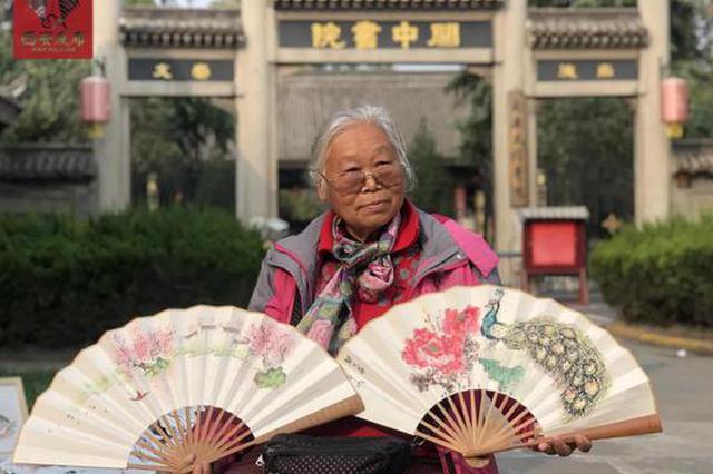 """西安77岁""""扇子奶奶""""街头作画引网友关注"""