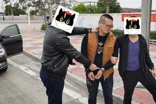 莲湖警方摧毁12个涉毒网络团伙 抓获犯罪嫌疑人154名