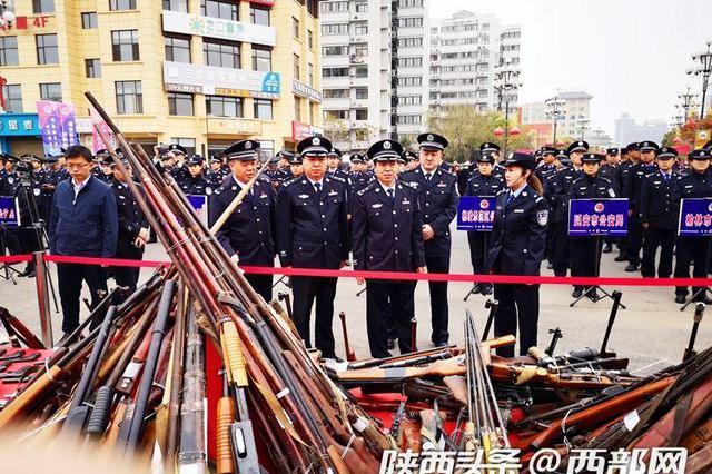 严打各类涉枪涉爆案件 陕西集中销毁3000余支枪支