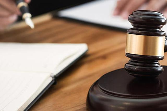 陕西检察机关依法对薛浒提起公诉 涉私分国有资产、受贿