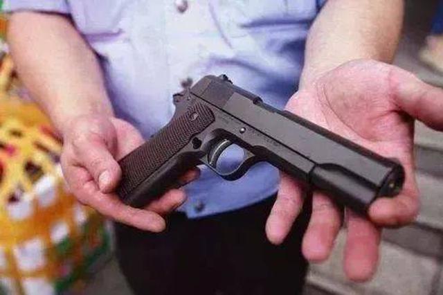 网购零件自己组装枪支 男子被追究刑事责任