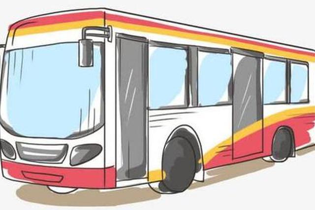 西安市112路公交明日开通 设置站点19个可刷卡