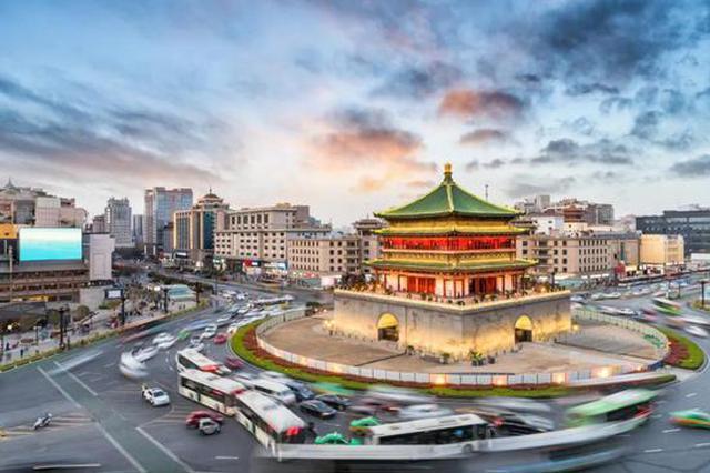 全球城市综合排名,西安首进百强!