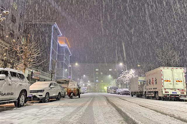 陕气象台发布暴雪黄色预警 即将迎来入冬以来最强雨雪天气