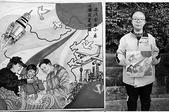 宁陕学生设计邮票获全国一等奖 将在全国性集邮展览展出
