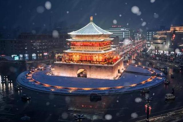 今天西安等雪来 陕西省气象台昨发布暴雪蓝色预警