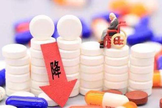西安市民率先享受改革红利,55种药品今起集体降价!