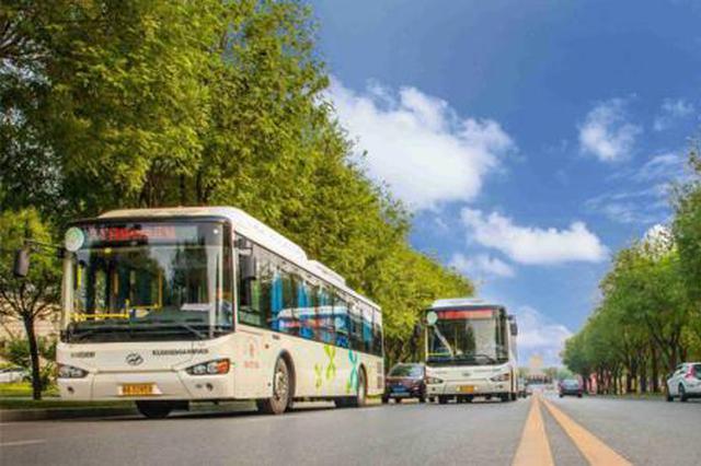 新线路!西安283路公交今日开通 首班6点末班21点