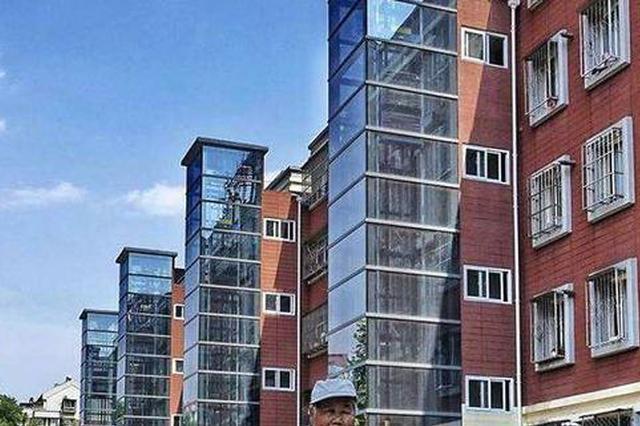 安康斥资5000万元改造7个老旧小区 改善群众居住条件