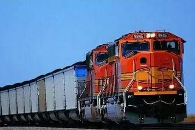 陕西—广西—新加坡海铁联运线路将首发