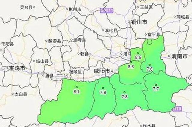 雨雪又要来!今起陕西这些地方迎来雨夹雪或小雪
