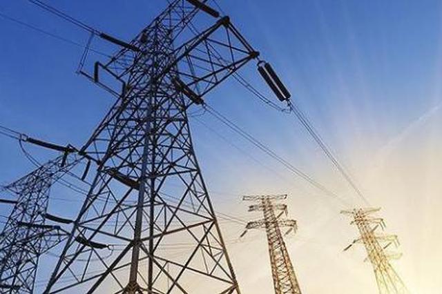 迎今冬第一寒 陕西电网负荷和日用电量连续两天创历史新高