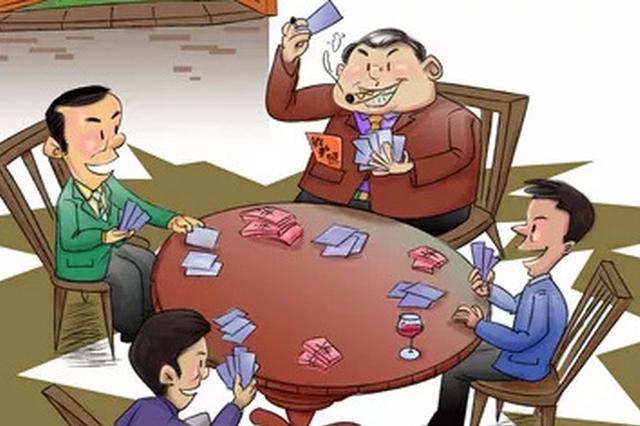 涉嫌开设赌场罪 延川县公安局一正科级侦查员被开除党籍