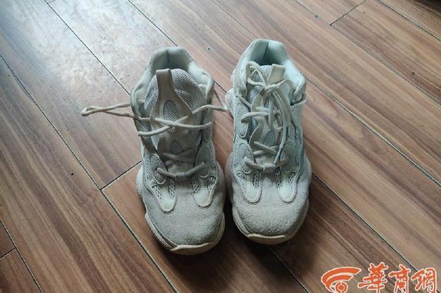 """1899元鞋子被外卖骑手""""顺""""走 骑手被行拘5天"""