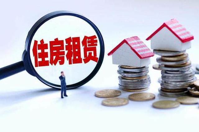 首批名单公布 西安27家房屋租赁企业交易资金被监管