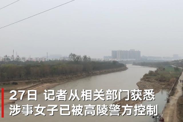 女子将未满周岁女儿从桥上扔下河 警方正沿河搜寻女婴