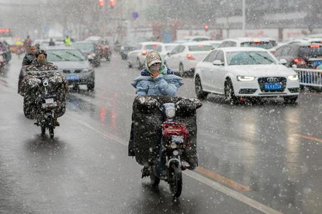 西安今有雨夹雪或小雪 外出注意保暖