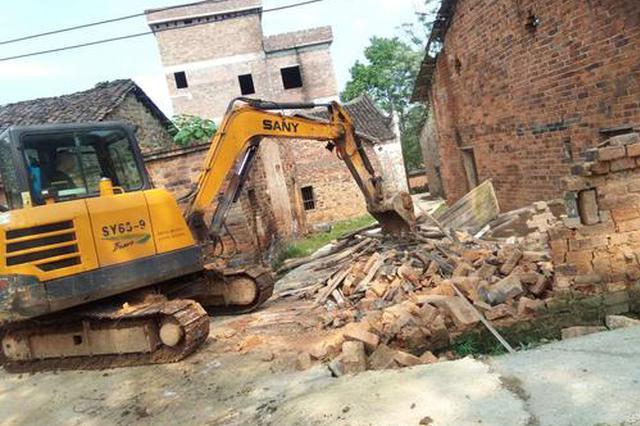 西安又有一批村子要拆,进展如何? 官方回应