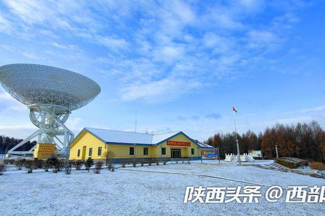 """西安卫星测控中心完成嫦娥五号第一次近月""""刹车"""""""