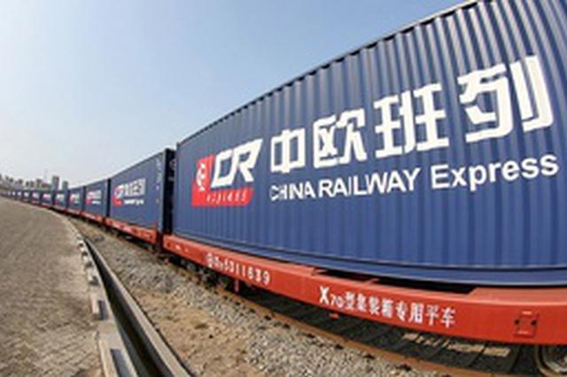 中国(西安)—越南(河内)国际班列签约