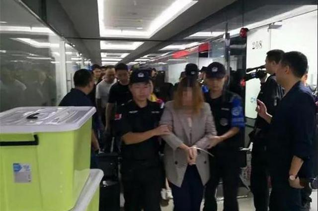 安康警方帮16名受害群众追回476万余元血汗钱