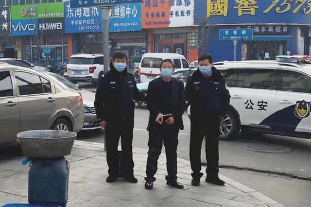 2名涉毒嫌疑人街头交易 被神木民警现场抓获