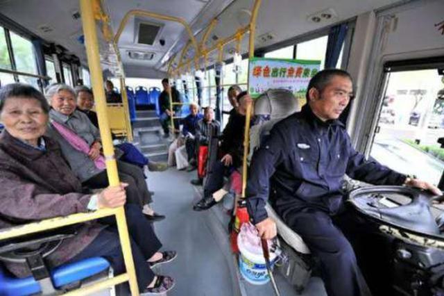 确定!陕西这些人可免费坐乘坐公交车!