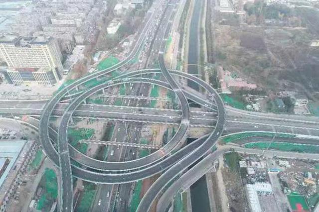 通车!阿房一路—西三环立交工程建成正式通车