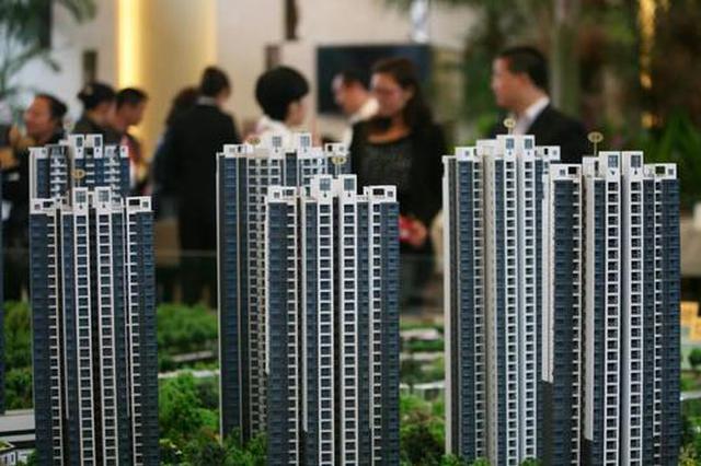 西安再出新政提高二套房贷首付比例 专家:保护刚性需求客群