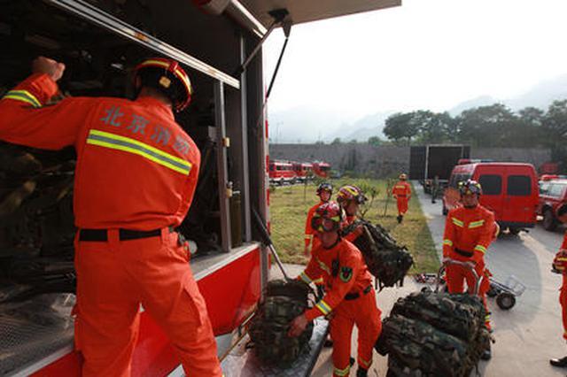 陕西组建第二批省级专业应急救援队 随时可执行任务
