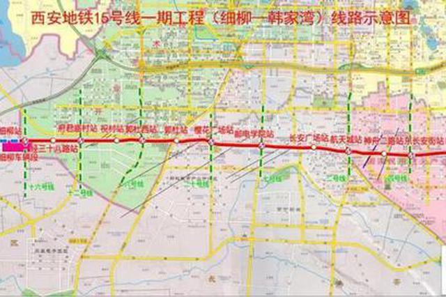 西安地铁5、6、9号线即将开通!还有15号线最新消息