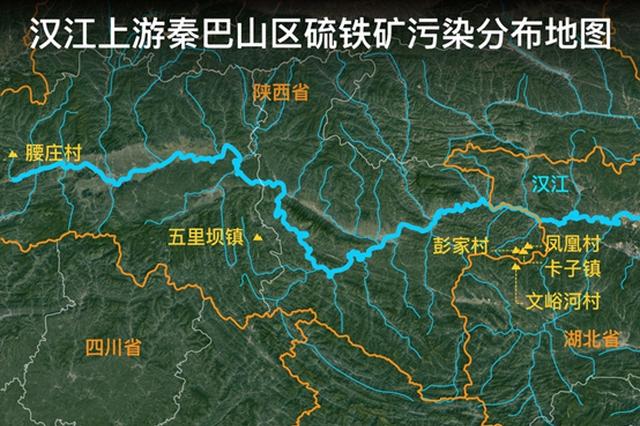 陕西推进丹江口水库上游历史遗留矿山污染治理和生态修复