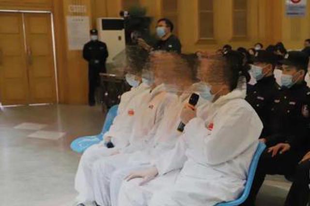 陕西俩律师因为打官司被判刑:捏造事实虚假诉讼