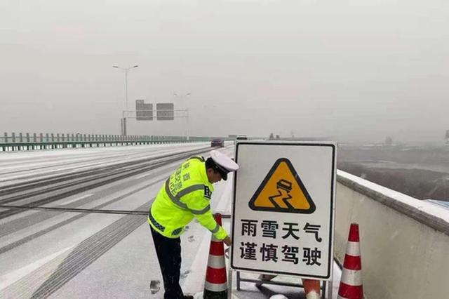 受降雪天气影响 宝鸡多条高速路面湿滑请谨慎驾驶