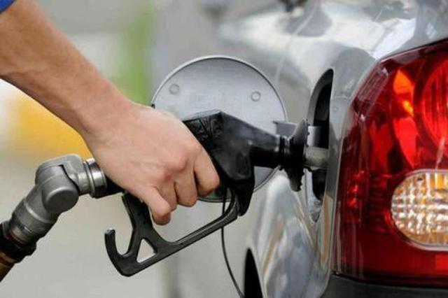陕西汽柴油价格每升上调0.2元 调整后92每升5.66元