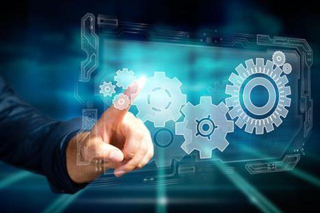 陕西综合科技创新水平排名全国第9位 西部第2位