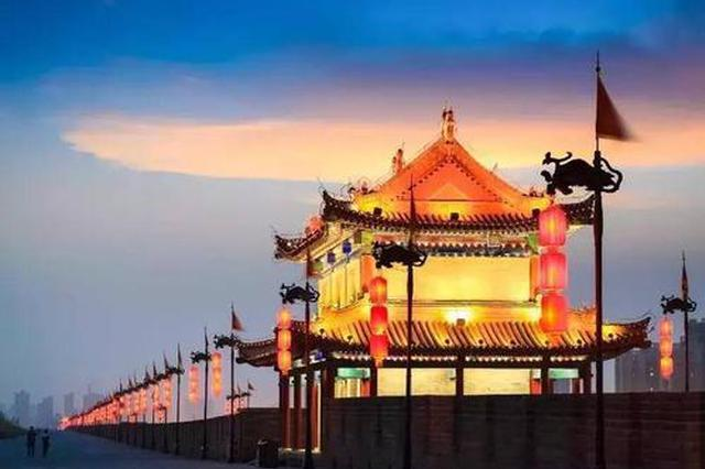 陕西旅游惠民活动将启幕 重点增设线下活动