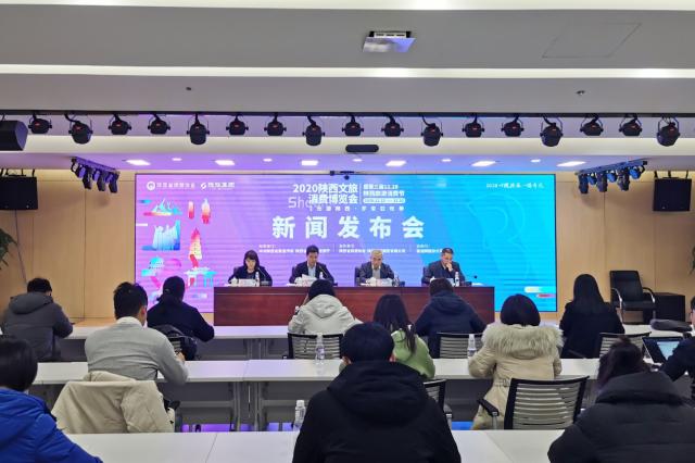 总价值超5000万 2020陕西最大规模旅游惠民活动即将启动