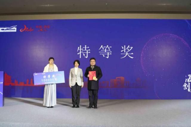 海聚英才,赛创未来 第四届中国西安海归创业大赛决赛结束