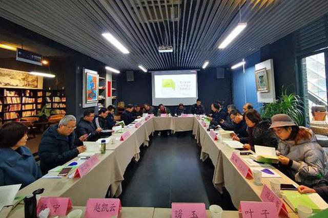 李立屏诗集《青麦》作品研讨会在西安召开