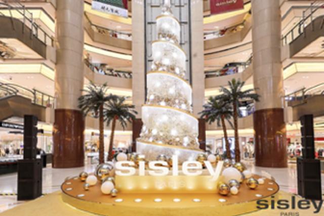 Sisley法国希思黎圣诞献礼 西安开元梦幻水晶树带来专属礼遇