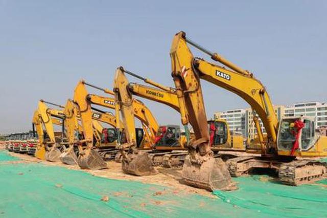 韩城市集中开工8个项目 总投资10.3亿元