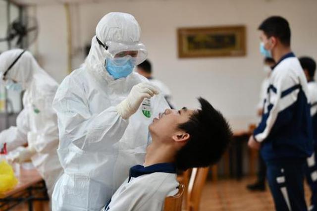 最新通知!陕西公立医疗机构核酸检测最高限价80元