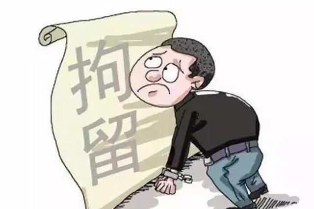 杨凌一男子拒不配合小区防疫登记还打人 被拘十五天