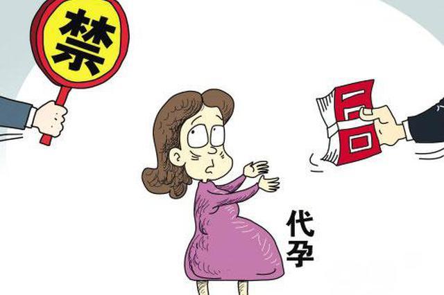 律师解读郑爽代孕风波 在海外实施代孕是否会受到法律惩罚?